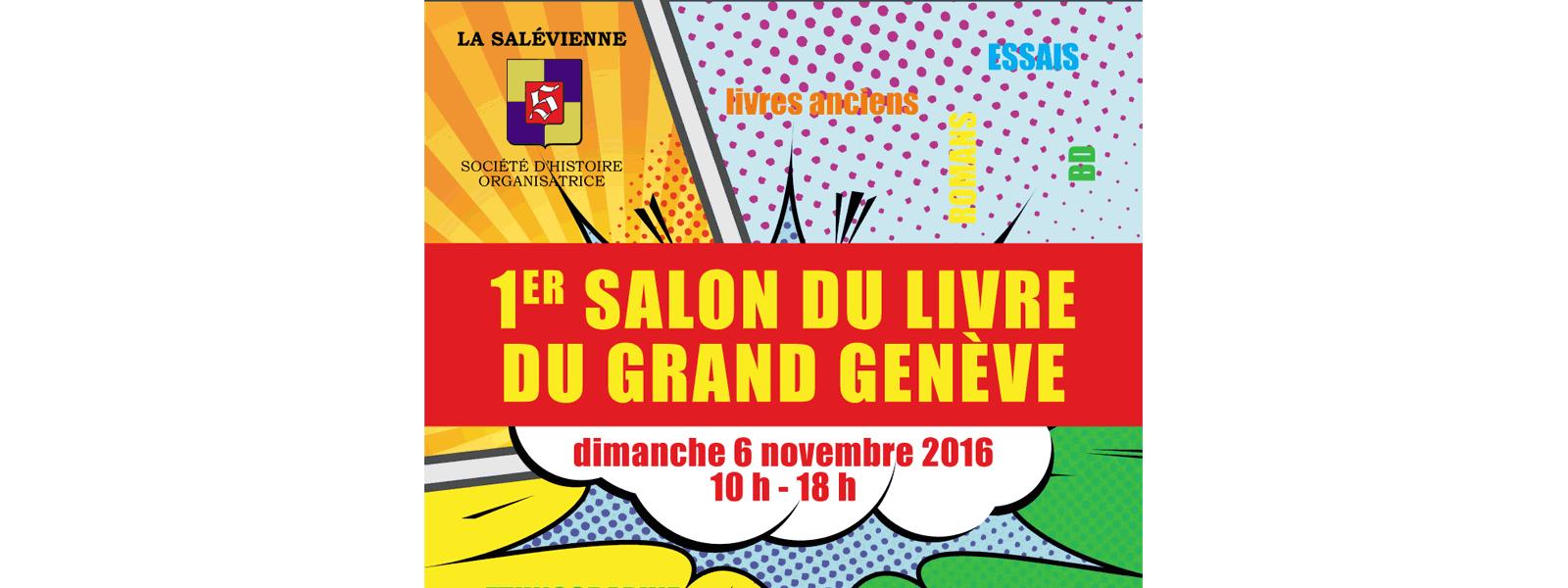 Salon du livre du Grand Genève 2016